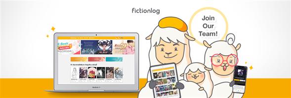 Storylog's banner