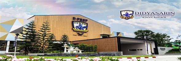 DIDYASARIN INTERNATIONAL PREPARATORY SCHOOL BANGKOK (D-PREP)'s banner