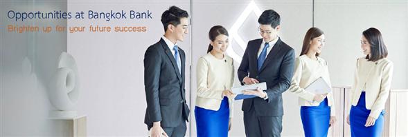 Bangkok Bank Public Company Limited/ธนาคารกรุงเทพ จำกัด (มหาชน)'s banner