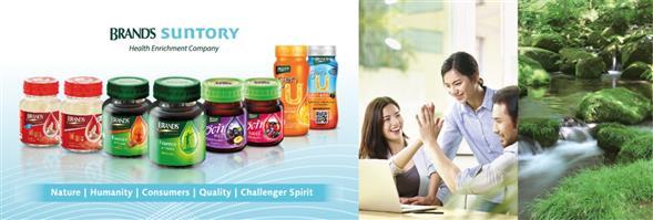 Brand's Suntory (Thailand) Co., Ltd.'s Bænnexr̒ k̄hxng