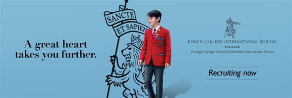 King's College International School Bangkok's banner