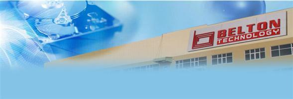 Belton Industrial (Thailand) Ltd.'s Bænnexr̒ k̄hxng