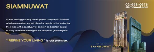 Siamnuwat Company Limited's Bænnexr̒ k̄hxng