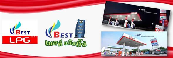 Best Energy Plus Public Company Limited's banner