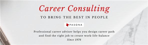 PASONA RECRUITMENT (THAILAND) CO., LTD.'s Bænnexr̒ k̄hxng