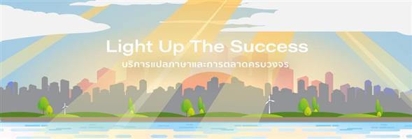 LocalLight's banner