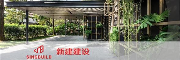 Singbuild Construction Co., Ltd's banner