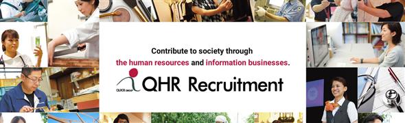QHR Recruitment Co., Ltd.'s Bænnexr̒ k̄hxng