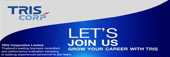 Tris Corporation Limited's banner