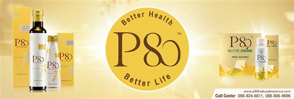 PM 80 LTD.'s banner
