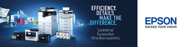 Epson (Thailand) Co., Ltd.'s banner