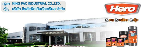 King Pac Industrial Co.,Ltd.'s banner