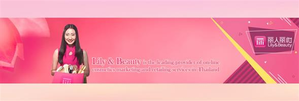 Lily Beauty Co., Ltd.'s banner