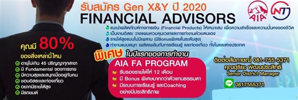 Abundance 313 Co., Ltd./บริษัท อบันแดนซ์313 จำกัด's Bænnexr̒ k̄hxng