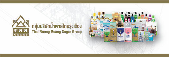 Saraburi Sugar Co., Ltd.'s banner