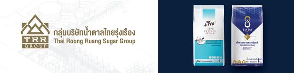 Saraburi Sugar Co., Ltd.'s banner