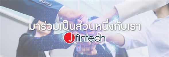 Jaymart Public Company Limited ( J Fintech )'s banner