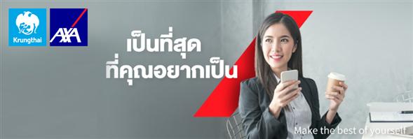 Krungthai-AXA Life Insurance Public Company Limited's Bænnexr̒ k̄hxng