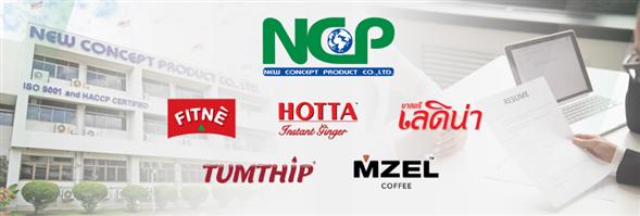 New Concept Product Co., Ltd. (FITNE & HOTTA)/บริษัท นิวคอนเซพท์ โปรดัคท์ จำกัด's Bænnexr̒ k̄hxng