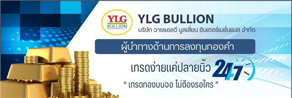 YLG Bullion Co., Ltd.'s banner