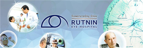 Rutnin Medical Associates Co., Ltd.'s banner