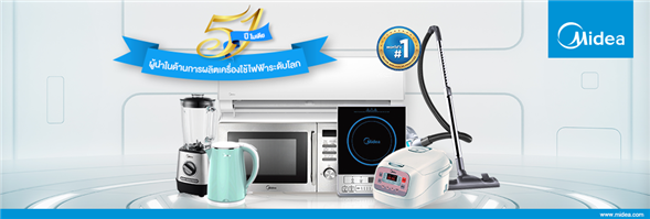 MD Consumer Appliance (Thailand) Co., Ltd.'s Bænnexr̒ k̄hxng