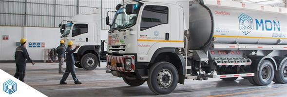 Mon Logistics Group Co., Ltd./บริษัท โลจิสติกส์ กรุ๊ป จำกัด's banner