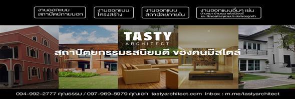 Tasty Architect's banner