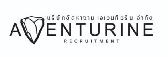 Aventurine Recruitment CO., LTD./บริษัทจัดหางานเอเวนทิวรีน จำกัด's banner
