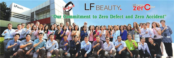 MEIYUME MANUFACTURING (THAILAND) LIMITED (HEAD OFFICE)'s banner