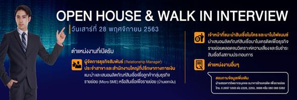 Thai Credit Retail Bank Public Company Limited/ บมจ. ธนาคารไทยเครดิต เพื่อรายย่อย's banner