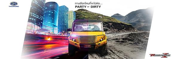 Thai Rung Union Car Public Company Limited's banner