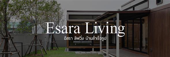 Esara Living/อิสรา ลิฟวิ่ง's banner