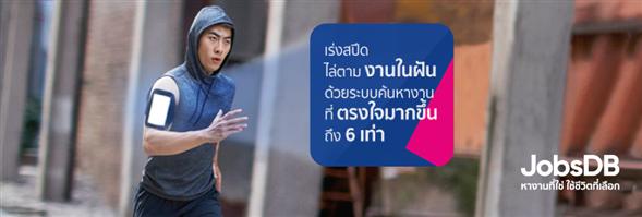 jobsDB Thailand's banner