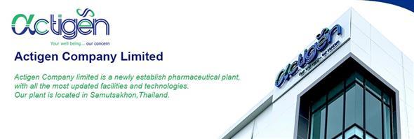 ACTIGEN CO., LTD./บริษัท แอคติแจน จำกัด's banner