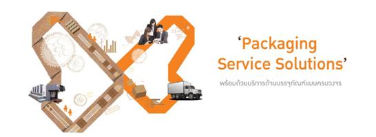 Thai Packaging Industry Public Company Limited/บริษัท อุตสาหกรรมไทยบรรจุภัณฑ์ จำกัด (มหาชน)'s banner
