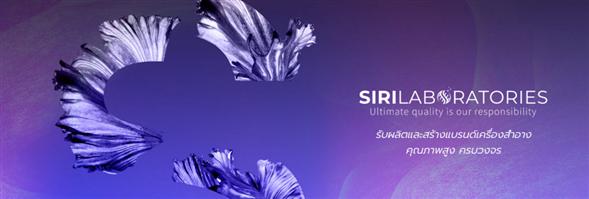 SIRI Laboratories Co., Ltd.'s banner