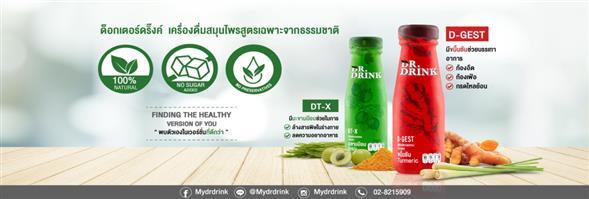 Mega Lifesciences Public Company Limited's banner
