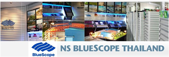 NS BlueScope (Thailand) Limited's banner