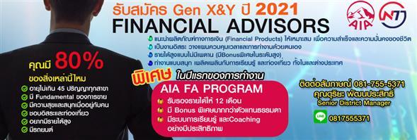 Abundance 313 Co., Ltd./บริษัท อบันแดนซ์313 จำกัด's banner