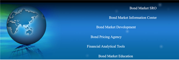 The Thai Bond Market Association's banner