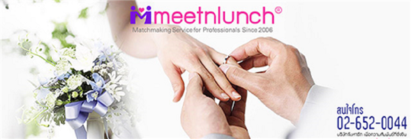 Lunch Actually's banner