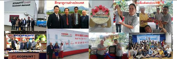 Ecopaint Co., Ltd.'s banner