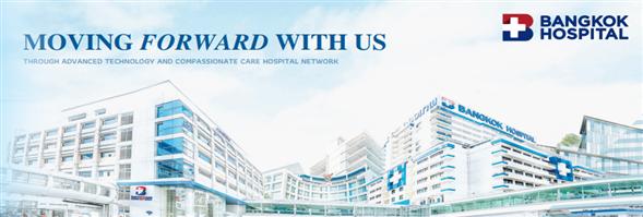 Bangkok Dusit Medical Services Public Company Limited's banner
