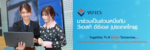 VST ECS (Thailand) Co., Ltd./บริษัท ทวีเอสที อีซีเอส (ประเทศไทย) จำกัด's banner