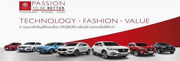 SAIC Motor - CP Co., Ltd.'s banner
