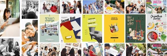 Inspire Learning Co., Ltd.'s banner