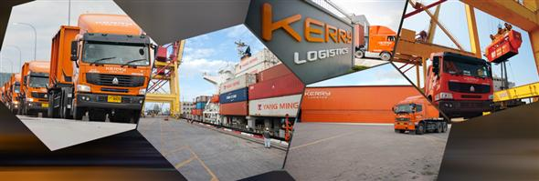 Kerry Siam Seaport Limited's banner