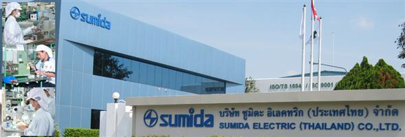 Sumida Electric (Thailand) Co., Ltd.'s banner