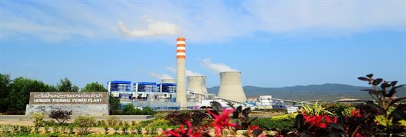 Hongsa Power Company Limited's banner
